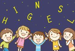 小学校&中学校の英語の授業のゲームにどうぞ。幅広く応用できます!